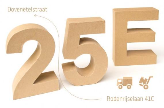 Goedhart Reclame, Dovenetelstraat 25e, Rotterdam